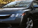 The 2011 Honda Civic
