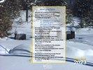 Lyrics for Auld Lang Syne